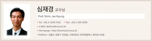 SHIM Jae Kyung ( 심재경 ) (Korea)